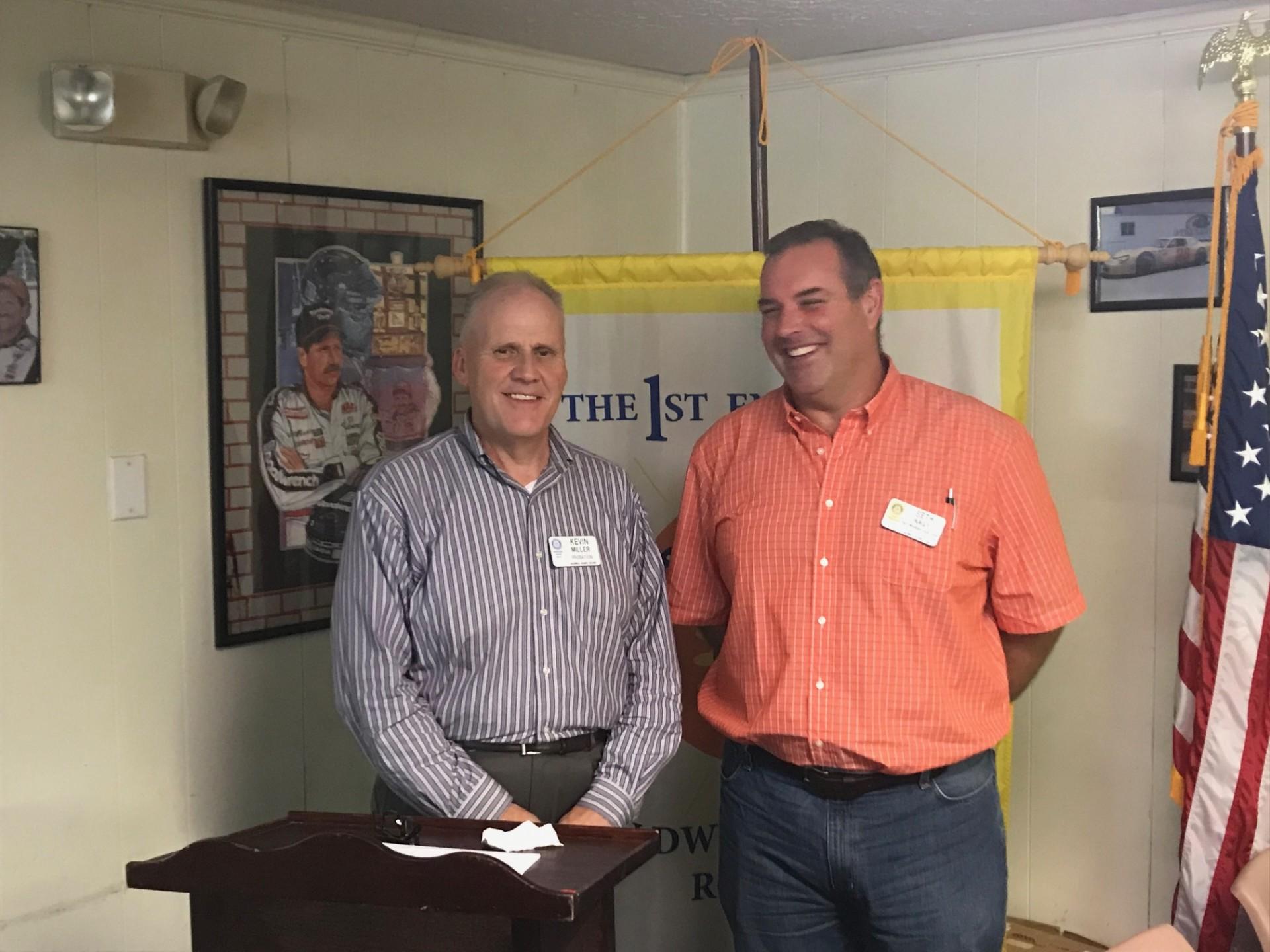 Seth Nagy & Kevin Miller